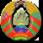 Адміністрацыйныя працэдуры для грамадзян і юрыдычных асоб