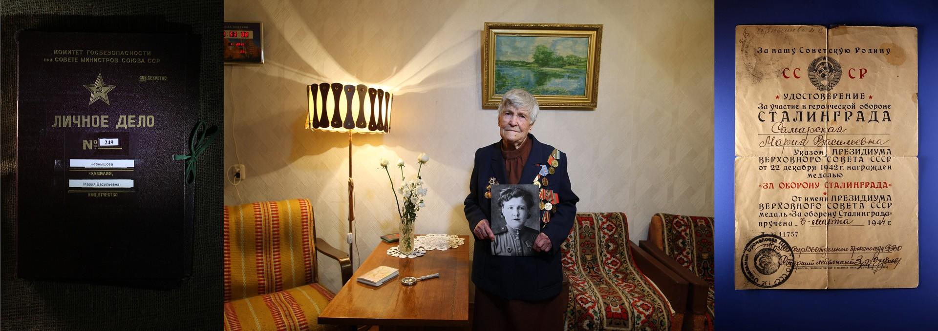 Чернышова Мария Васильевна